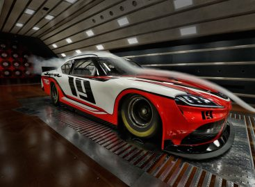 Boss is back: новая Toyota Supra возвращается