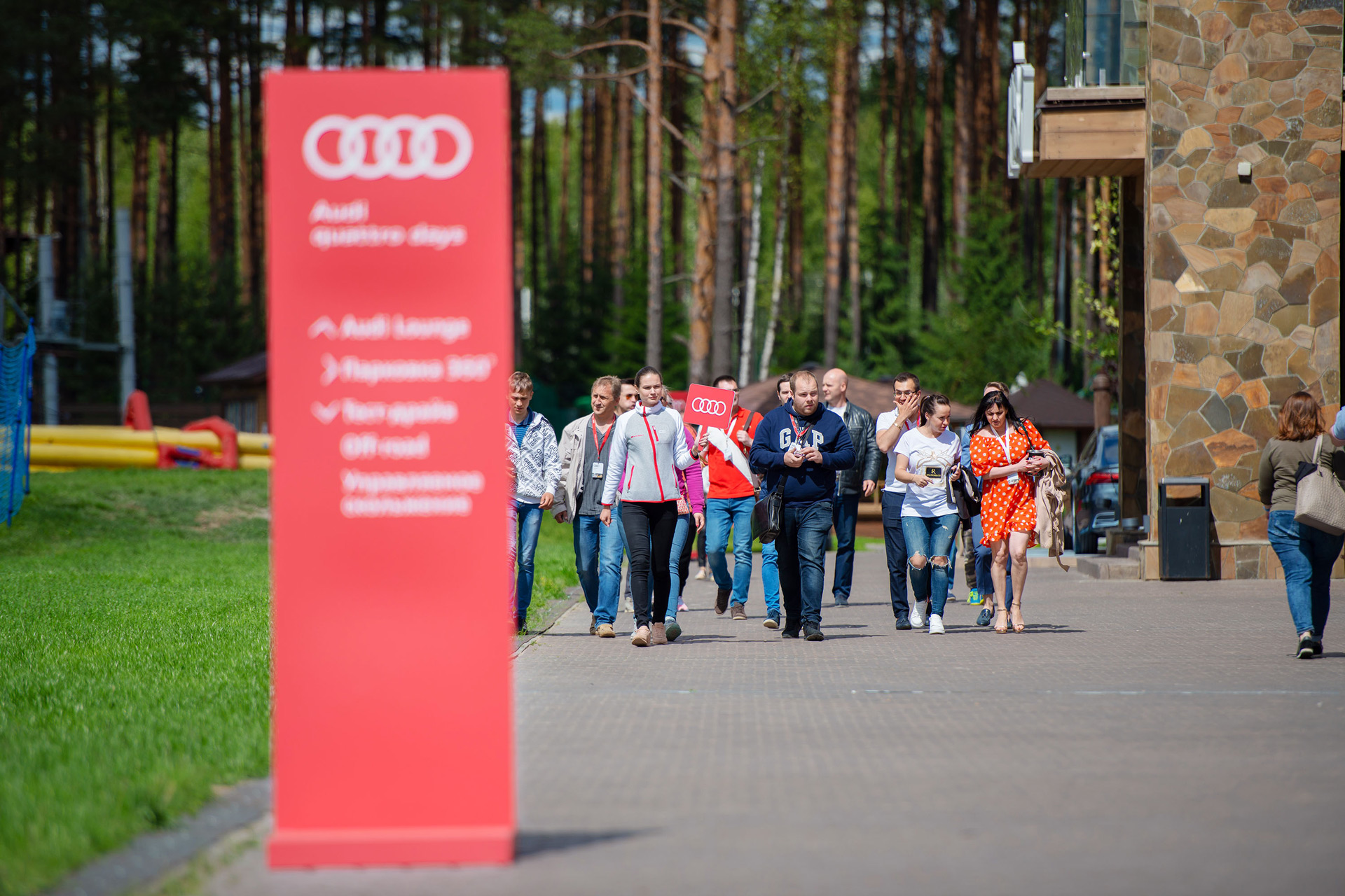 Audi quattro days в России