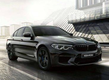 В Японии презентуют особую версию BMW M5