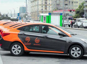 Стали известны самые популярные места для поездок на каршеринге в Москве