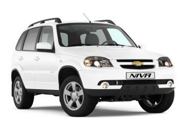 Предновогодняя акция Возьми свое от Chevrolet NIVA