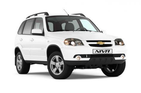 C октября изменятся цены на Chevrolet NIVA
