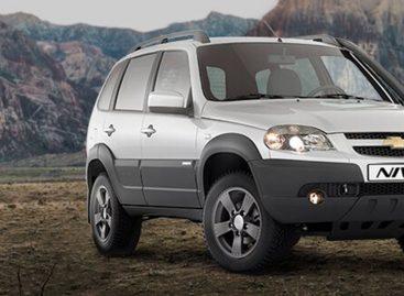 Майские предложения на покупку Chevrolet NIVA