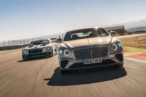 Bentley продемонстрирует три самые быстрые модели на фестивале скорости в Гудвуде