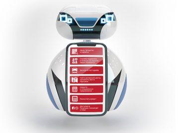 Компания Nissan объявила о запуске универсального чат-бот помощника ExpertNissanBot