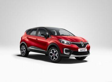 Renault Kaptur получил мультимедийную систему на платформе Яндекс.Авто