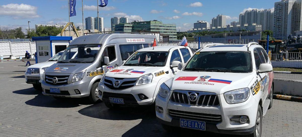 В Москву на автомобилях Foton прибыл автопробег «Гуанчжоу-Москва»