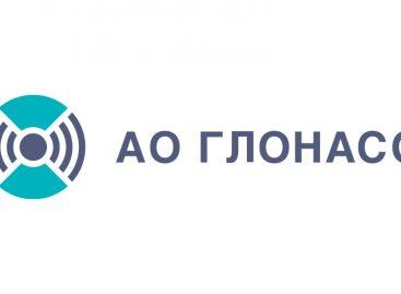 Генеральным  директором АО «ГЛОНАСС» назначен Игорь Милашевский