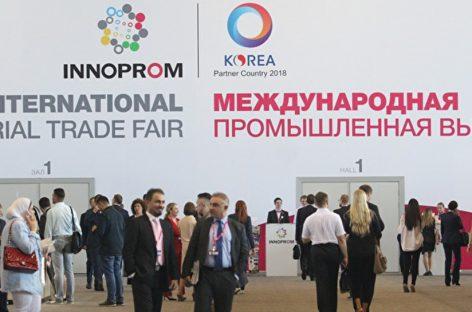 Компания LIFAN представляет новинку этого года – Lifan X70 на выставке «Иннопром-2018»