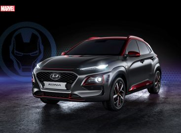 Мировая премьера Hyundai Kona Iron Man Edition на Comic-Con 2018 в Сан-Диего