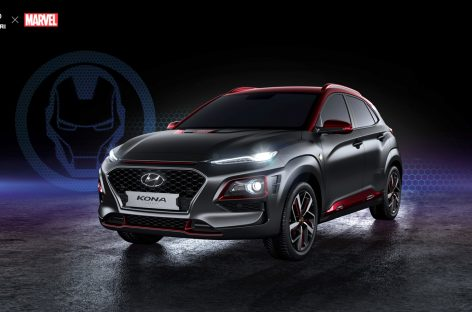 Мировая премьера Hyundai Kona Iron Man Edition на Comic-Con 2018 в Сан-Диего