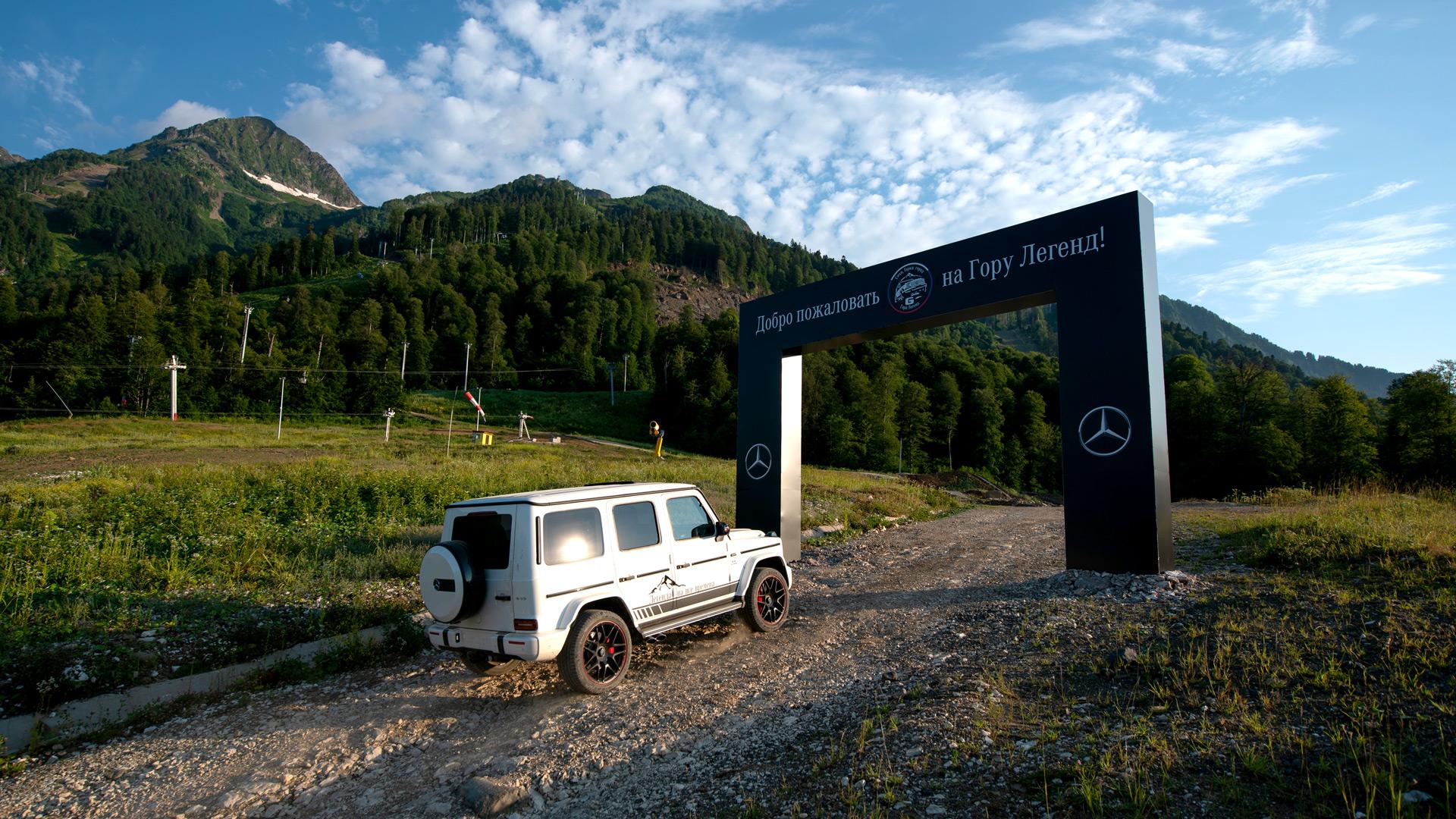 «Гора Легенд»: открыта эксклюзивная внедорожная трасса для испытания нового Mercedes-Benz G-Класса