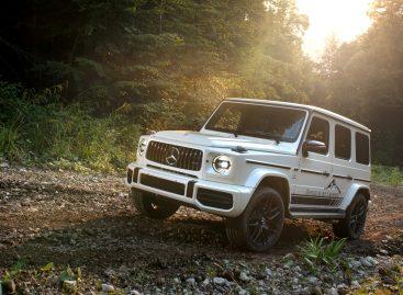 Эксклюзивная внедорожная трасса «Гора Легенд» для испытания нового Mercedes-Benz G-Класса