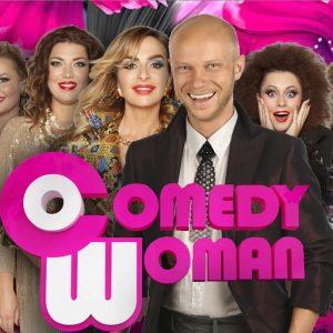 Инспектору ДПС влепили выговор после конфликта со звездой Comedy Woman