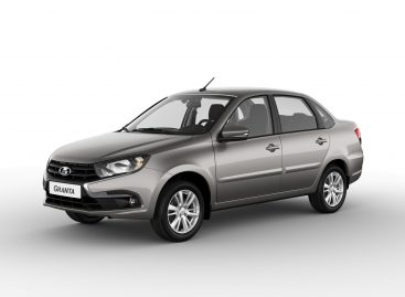 АвтоВАЗ будет экспортировать Lada в Турцию
