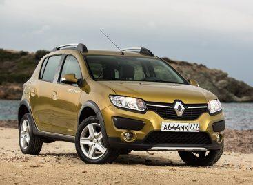 В июле Renault Россия запускают промо-акцию «Поехали!»