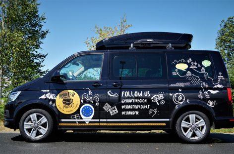 Путешествие на Multivan в Румынию, предпоследний этап
