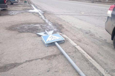 «Гибкие» знаки: еще одно нововведение на дорогах