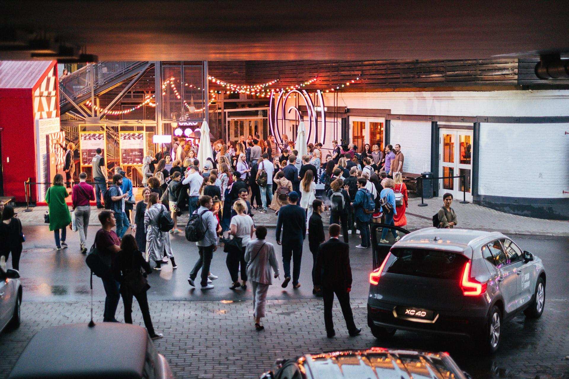 Volvo XC40 на кинофестивале Strelka Film Festival