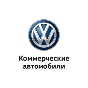 Volkswagen Коммерческие автомобили: председателем правления назначен Томас Седран