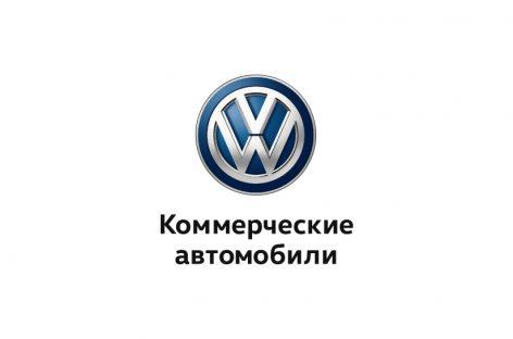 Volkswagen Коммерческие автомобили запустила новую сервисную программу «Пакет технического обслуживания» в России