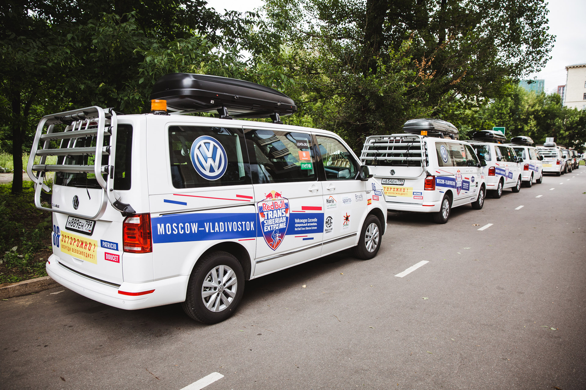 Марка Volkswagen Коммерческие автомобили – транспортный партнёр велогонки Red Bull Trans- Siberian Extreme – 2018