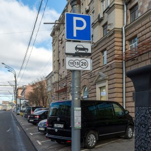 Максимальная цена парковки в Москве и Петербурге превышает тарифы, рассчитанные Минтрансом