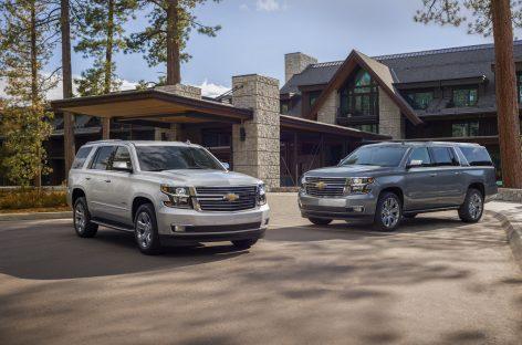 Chevrolet подготовил спецверсию внедорожников Tahoe и Suburban