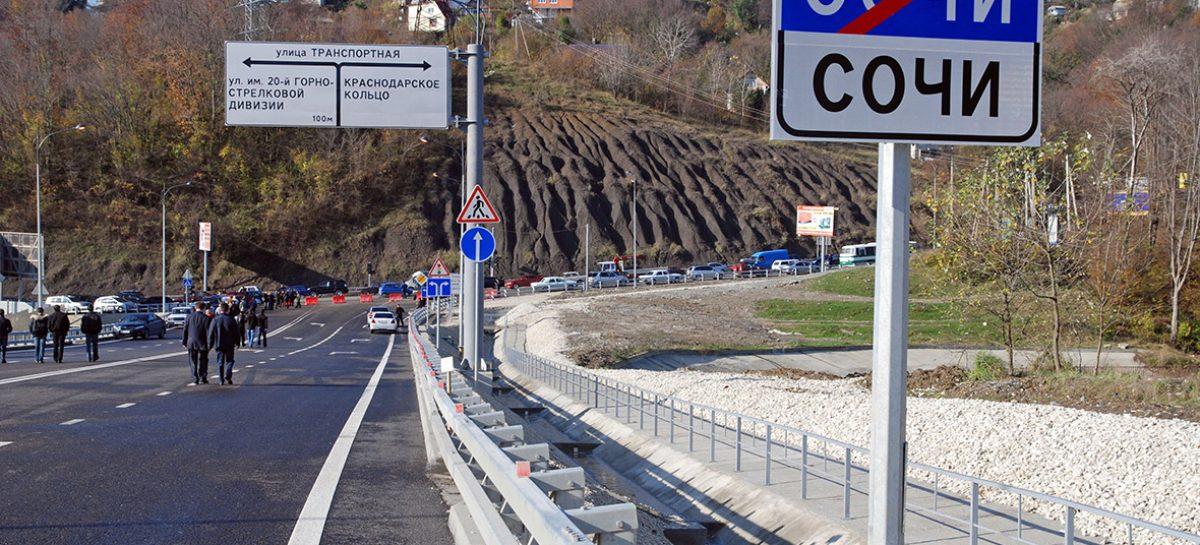 СМИ сообщили о планах построить в России дорогу за 1,2 трлн руб.
