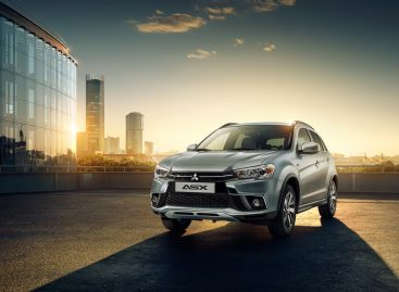 Mitsubishi ASX получил новые опции