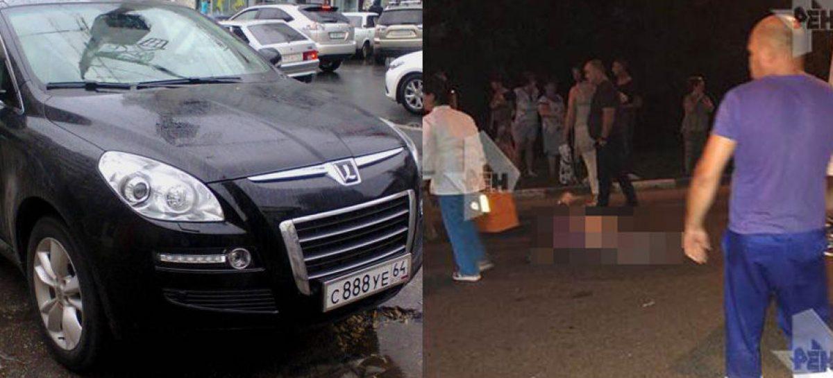 Скандальную аварию в Энгельсе будут расследовать в Москве