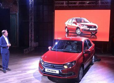 АвтоВАЗ удивил ценой на новую Lada Granta