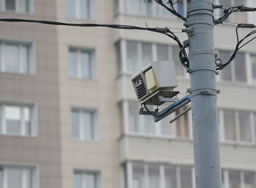 Московские камеры начали фиксировать выезд автомобилей за стоп-линию