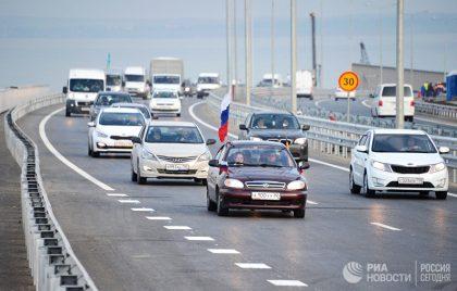 Крымский мост поставил новый рекорд