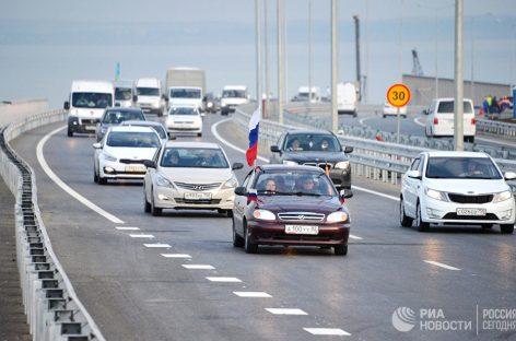 На Крымском мосту установили новый рекорд интенсивности движения