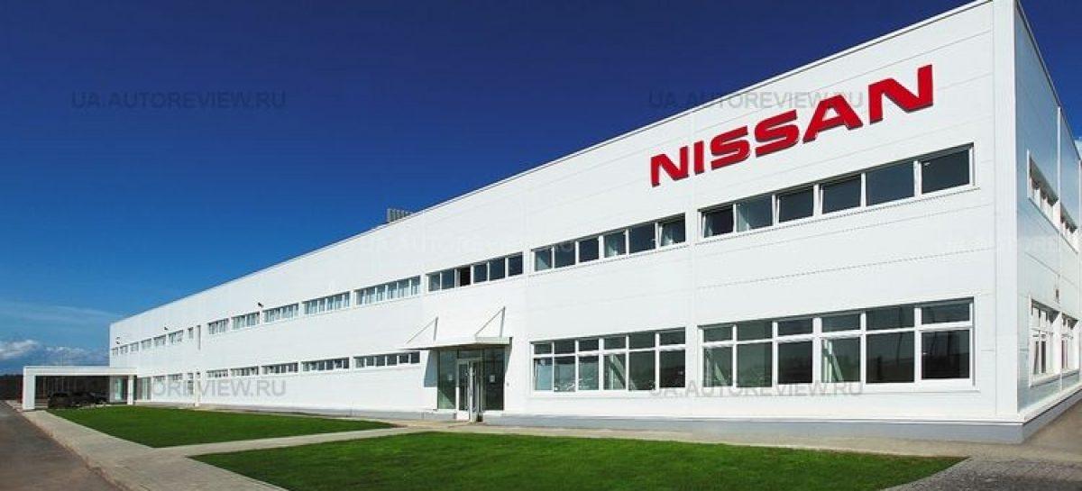 Nissan – предприятие года 2018