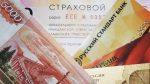 Мощность двигателей и регион РФ пока оставили для расчёта цены ОСАГО