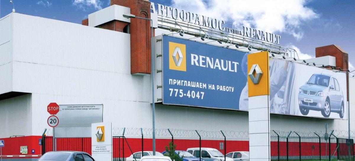 Renault запускает сезонную сервисную кампанию