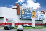 Renault Россия укрепила лидирующие позиции в области экспорта готовых автомобилей и автокомпонентов по итогам первого полугодия 2018 года
