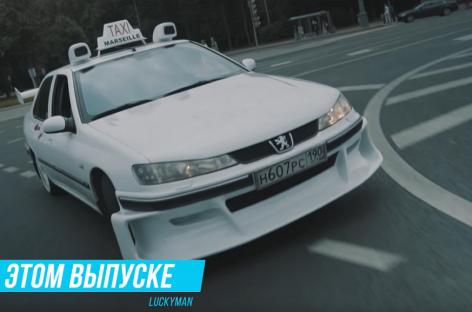 Сэми Насери (Samy Naceri) таксует в Москве (Видео)