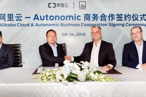 Ford и Alibaba будут сотрудничать