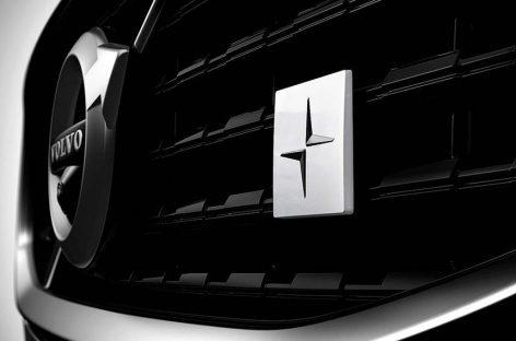 Полноприводные Volvo перепрошьют ради заднеприводного характера