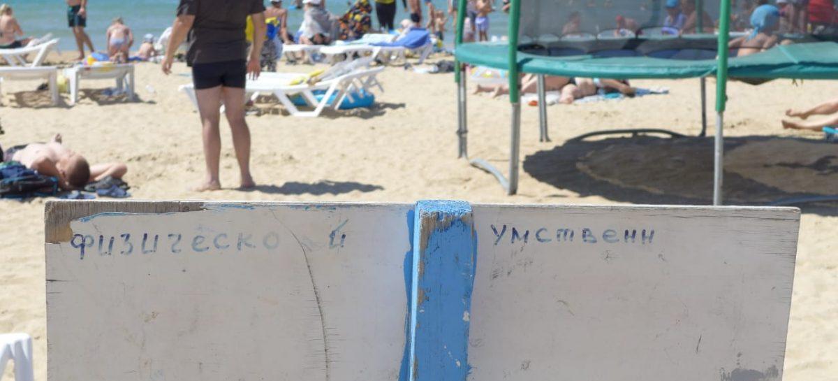 Кто такие «анапские молчуны» или записки отдыхающего в Краснодарском крае