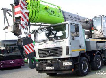 Зумлион-МАЗ первым в Беларуси начал выпуск 60-тонных автокранов. Почем супертехника?