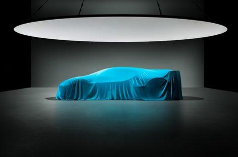 Bugatti Divo интригует силуэтом в новом тизере