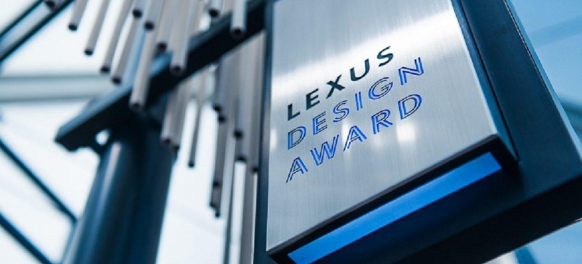 Lexus объявил состав жюри и экспертов международного конкурса Lexus Design Award 2020
