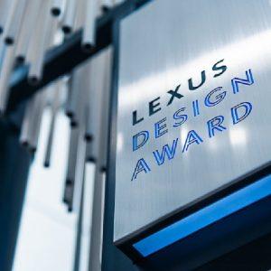 Открыт прием заявок на международный конкурс Lexus Design Award —Креативные дизайнеры  создадут лучшее будущее