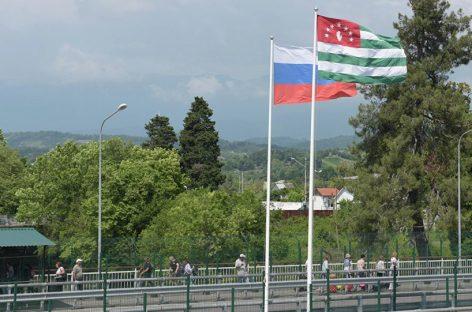 В Абхазии начали обирать российских водителей