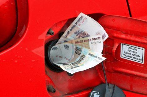 Правительство повысит акцизы на дизельное топливо и бензин