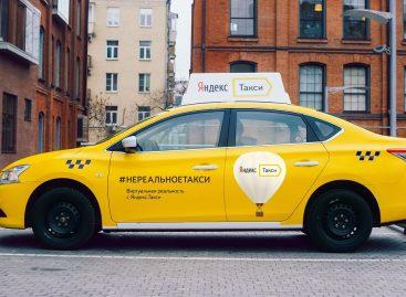 Как агрегаторы такси дурят пассажиров